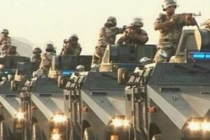 The Saudi Arabian Protectorate of Bahrain thumbnail
